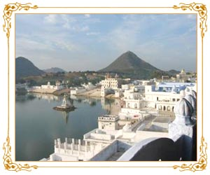 Pushkar Dhaam